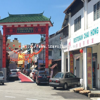 Seremban Culture Street is Potential for Tourism