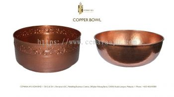 Bowl - Copper