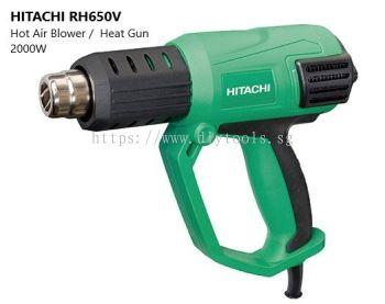 HITACHI  2000W 650 DEGRESS C. HOT AIR BLOWER C/W STD ACCESS.