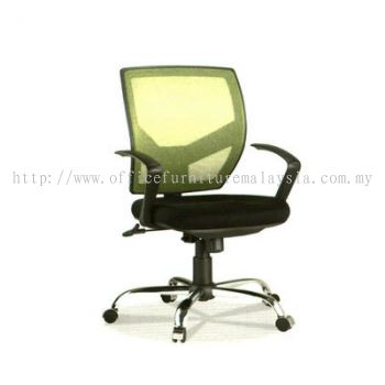 Kroby Low Back Chair (AIM2B-KB)