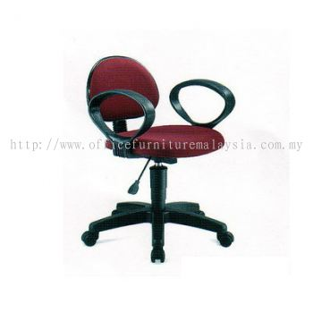 Speciality Typist Chair with Armrest (AIM6199GN)