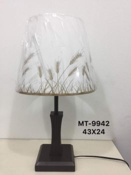 Table Lamp (T9942)