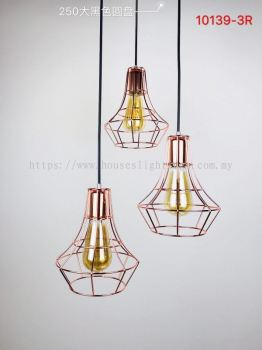 Pendant Light (H10139-3)