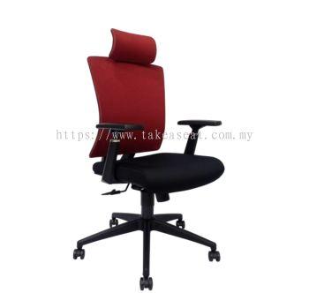 Mesh Chair Or Fabric Chair