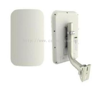 Cynics PVE 5km Wireless Network Extender