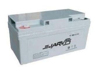 E-Jarvis 12V 65Ah Backup Battery