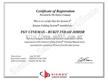 Siemon - TGV Cinemas, Bukit Indah Johor