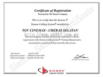 Siemon - TGV Cinemas, Cheras Selatan
