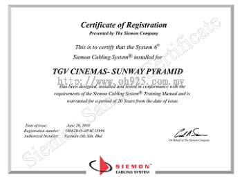 Seimon - TGV Cinemas, Sunway Pyramid