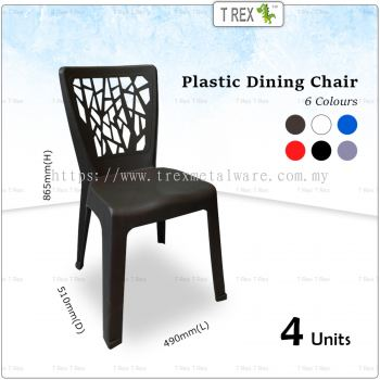 4 Units 3V EZY High Quality Stackable Dining Plastic Chair (6 Colour Available)