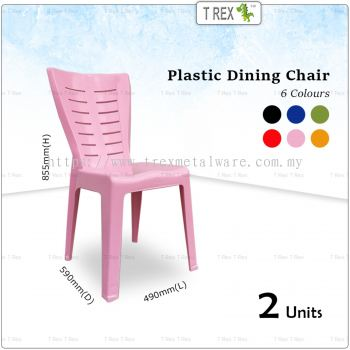 2 Units 3V ELETTA High Quality Stackable Dining Plastic Chair (6 Colour Available)