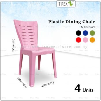4 Units 3V ELETTA High Quality Stackable Dining Plastic Chair (6 Colour Available)