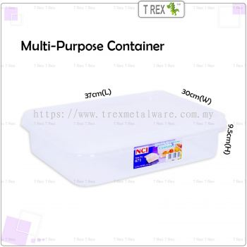 NCI6714 Multipurpose Container / Storage Box with Cover