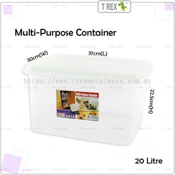 NCI6914 Multipurpose Container / Storage Box with Cover - 20 Litre