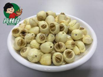 Herbboy Lotus Seed Fujian Lin Chi