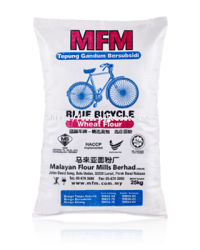 Blue Bicycle Tepung Gandum 25kg