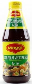 Maggi Concentrated Vegetarian Stock 1.2kg