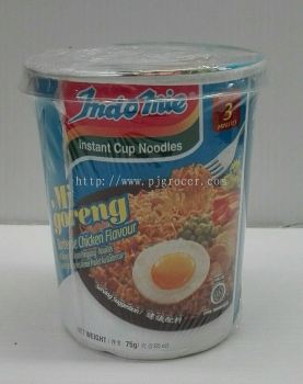 IndoMie Barbeque Chicken Flavour