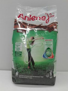 Anlene Chocolate 600gm
