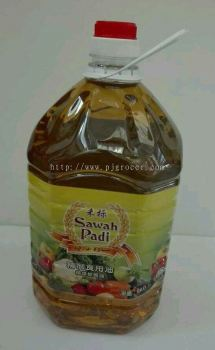 Sawah Padi 5kg