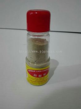 Tien Swee Pepper Mixture 40gm