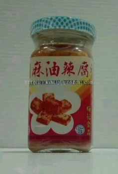 Sichuan Beancurd With Chilli& Sesame oil 130gm
