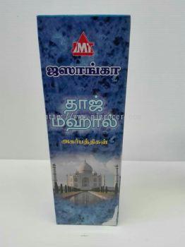 Jasanga Taj mahal