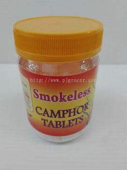 GRS Smokeless Camphor Tablets 200gm