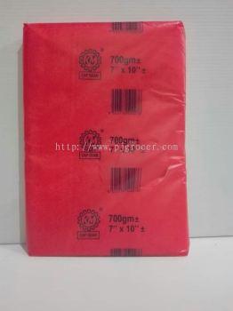 Plastik HM (7x10) 700gm