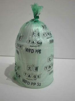 PP2 Plastik Bowl 32 (100's)