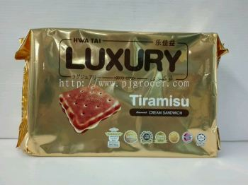 Hwa Tai Luxury Tiramisu Cream Sandwich 200gm