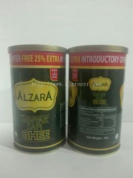 Alzara Ghee 1kg