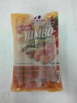 Ayamadu Jumbo Cheese Chicken Sausage 800gm