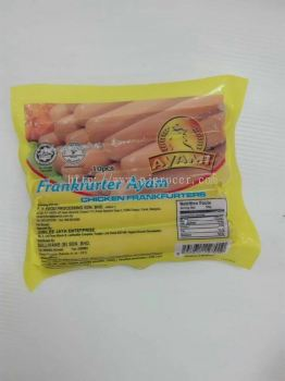 Ayami Chicken Frankfurter 300gm