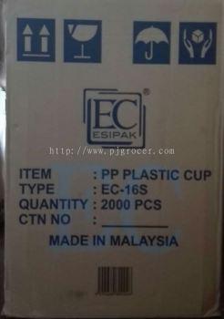 EC PP Plastik Cup 2000's