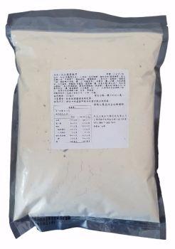 Vegie Soy Powder (1kg) / �߲˻ƶ��� (1kg)
