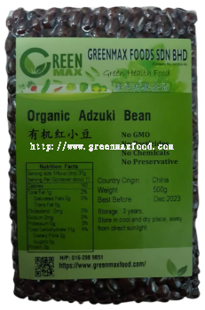 Organic Adzuki Bean