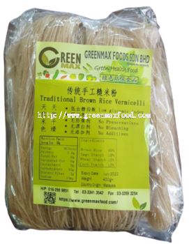Traditional Brown Rice Vermicelli