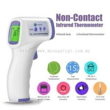 Thermometer Non-Contact Forehead