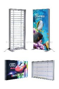 SEG-2 non collapsible light box