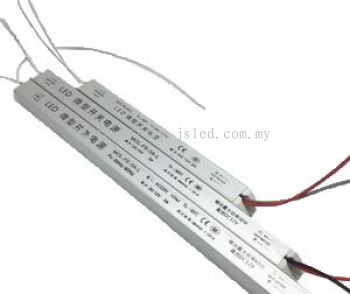 Power Supply Stick 12V 2A_5A