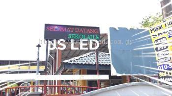 Multi-Color - SMK Seberang Jaya