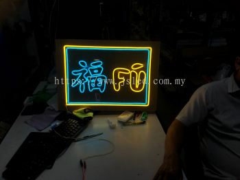 LED NEON Lemon Yellow & ice Blue - FU