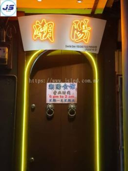 LED NEON Signage - Yellow & Lemon Yellow