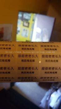Product Sticker Malaysia