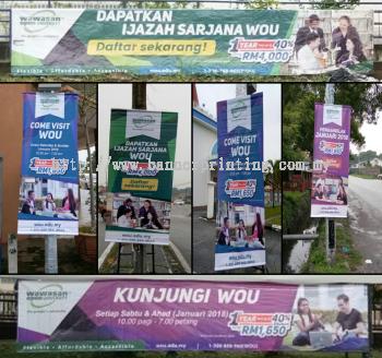 Banner & Bunting Malaysia