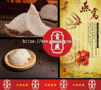 OMAYI-Bird's Nest Series