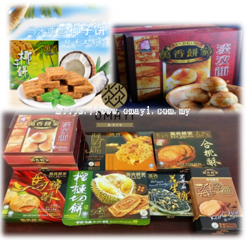 Malaysia Native Product Series 地道大马手信系列