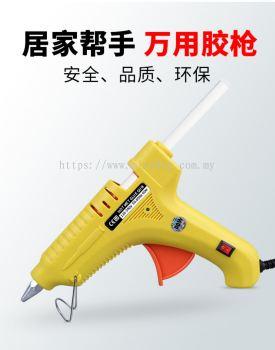 0436, Glue gun 100w, hot melt glue gun 100w