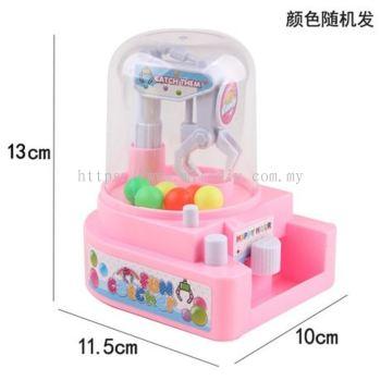 1015, Candy Clip Machine